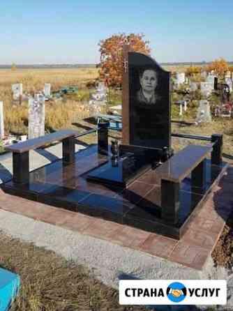 Памятники от производителя Челябинск