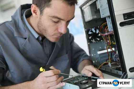 Ремон компьютеров, ноутбуков, нетбуков, моноблоков Гвардейск