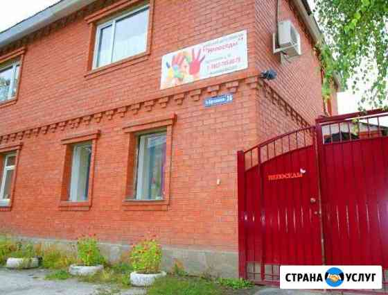 Частный детский сад от 1.5 до 7 лет Челябинск