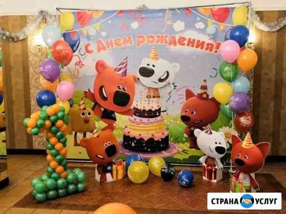 Фото зона (продажа) Брянск