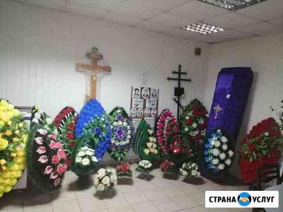 Ритуальные услуги Волгоград