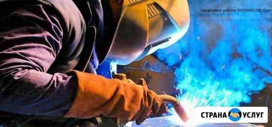 Сварочные работы, замена и ремонт котлов отопления Брянск