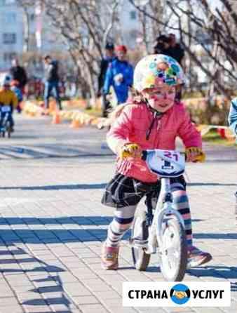 Школа беговела Bike me/ Северный ветерок» Мурманск