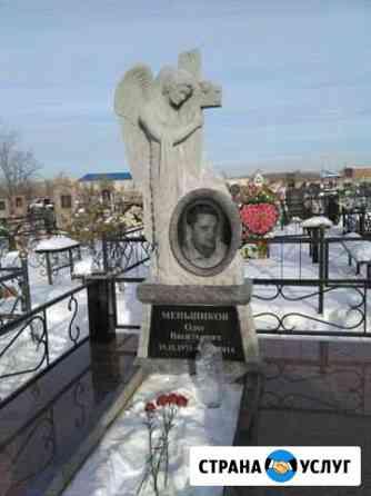Изготовление памятников в Острогожске Острогожск