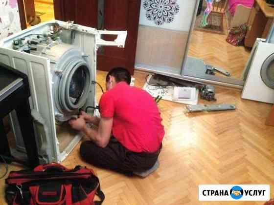 Ремонт стиральных машин с Гарантией в Калуге Калуга