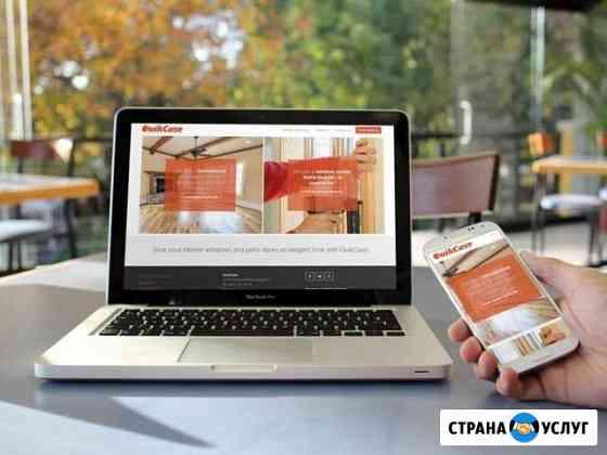 Создание сайтов в Новосибирске Новосибирск