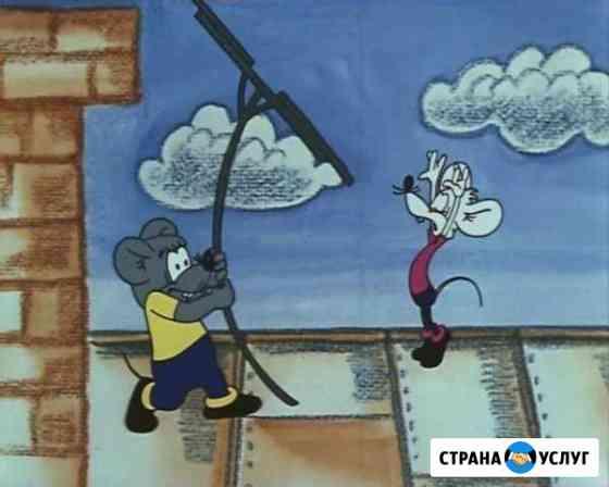 Антенн установка, настройка, ремонт, перенос Брянск