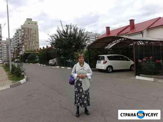 Услуги няни Белгород