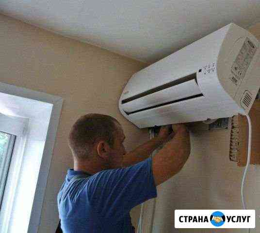 Обслуживание и ремонт кондиционера Челябинск