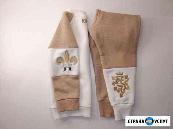 Пошив одежды Новосибирск