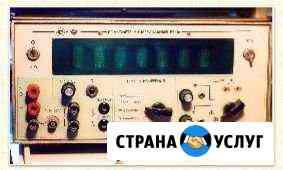 Утилизация приборов СССР Оренбург
