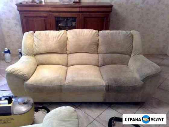 Экочистка, аквачистка ковров и мягкой мебели Томск