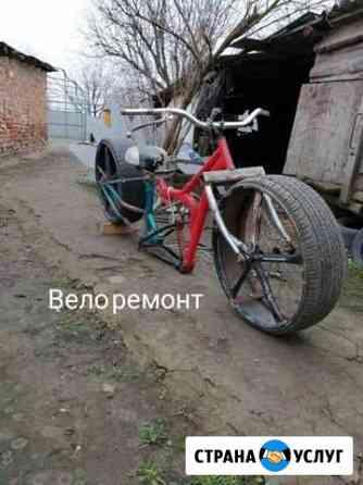 Ремонт велосипедов Стародубское