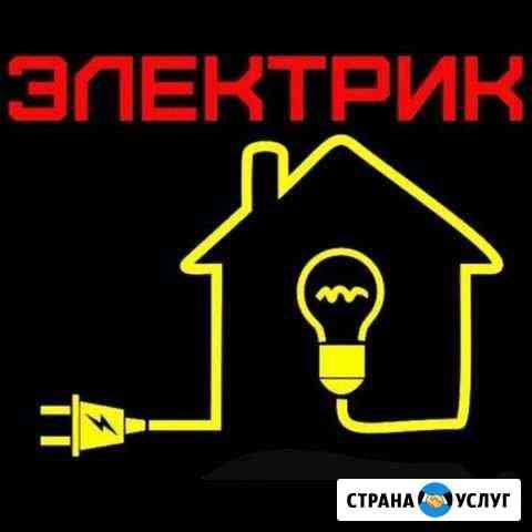 Электрик Новый Уренгой