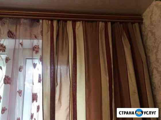 Шторы шью и подшиваю Тольятти