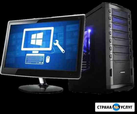 Установка Windows Ханты-Мансийск
