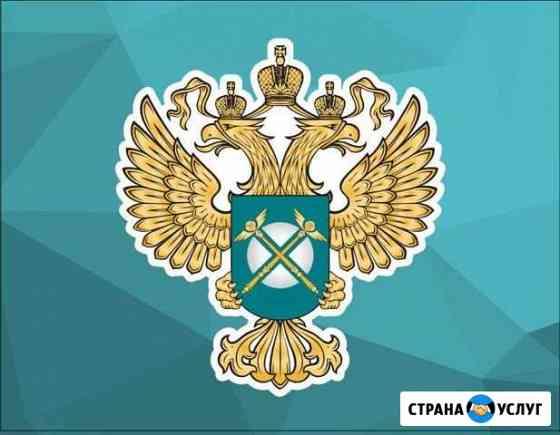 Юрист по антимонопольному праву Петрозаводск