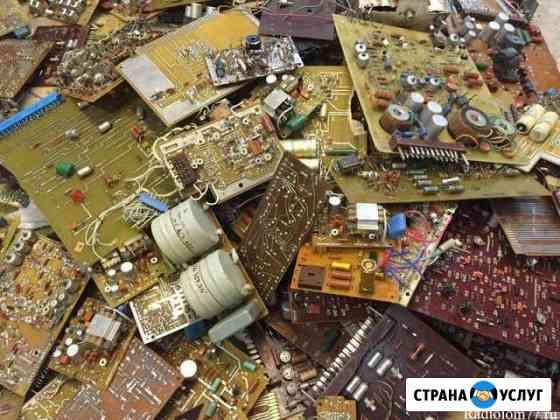 Утилизация радиолома, плат Курск