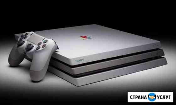 Аренда игровой приставки Sony Playstation 4 Казань
