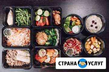 Доставка обедов и бизнес ланч Нижний Новгород