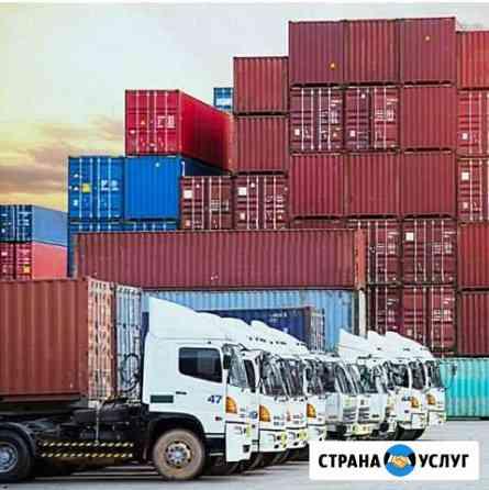 Менеджер по импорту вэд на аутсорсинге Новосибирск