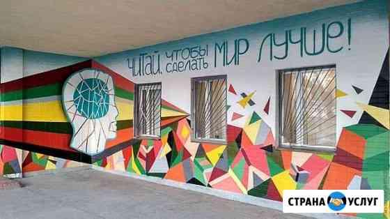 Роспись стен и витрин / Коммерческое оформление Тольятти