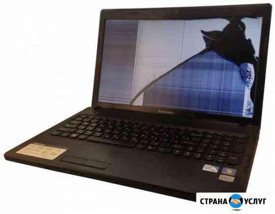 Замена матрицы (экрана) ноутбука Ярославль