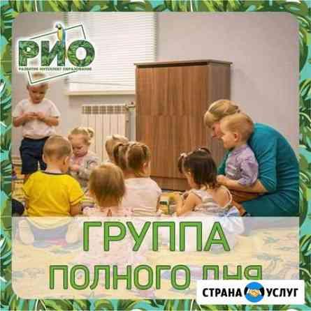 Детский центр (сад) рио Лобаново