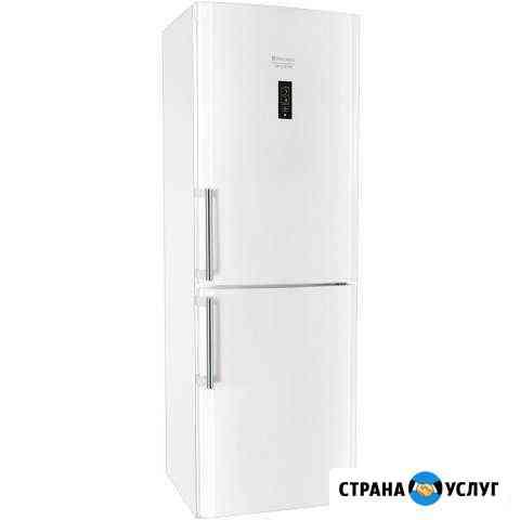 Ремонт бытовых холодильников, кондиционеров Гусь-Хрустальный