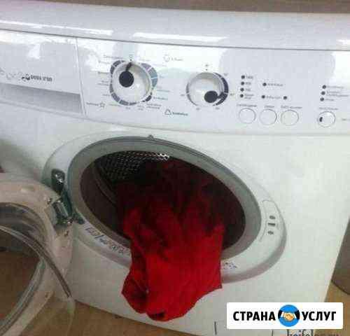 Ремонт стиральных машин Калининград