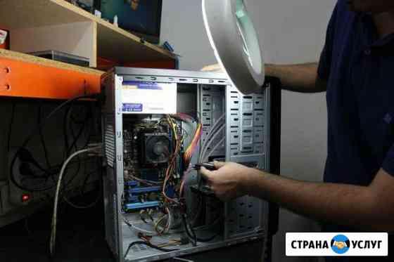 Ремонт, настройка и модернизация компьютеров Новочебоксарск