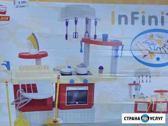 Игрушки Петропавловск-Камчатский