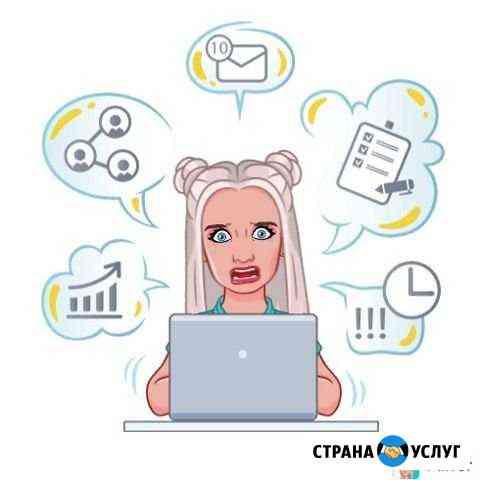 Оформление Инстаграм, Инстаграм администратор, SMM Нижний Новгород