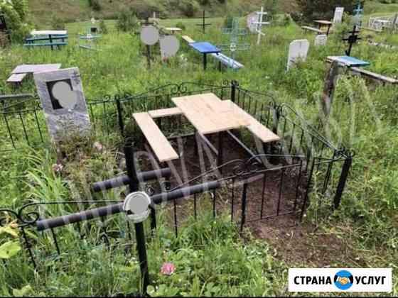 Могильные ограды, скамейки и столы Чебоксары