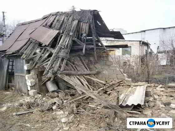 Расчистка участка/Демонтаж/Земляные Работы Пермь