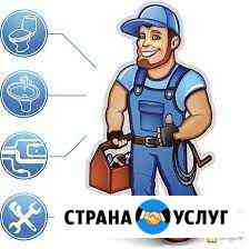 Сантехник Сызрань