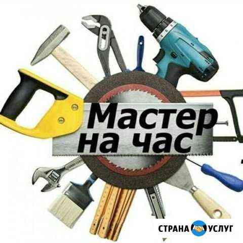 Мелкий ремонт в квартире Нижний Новгород