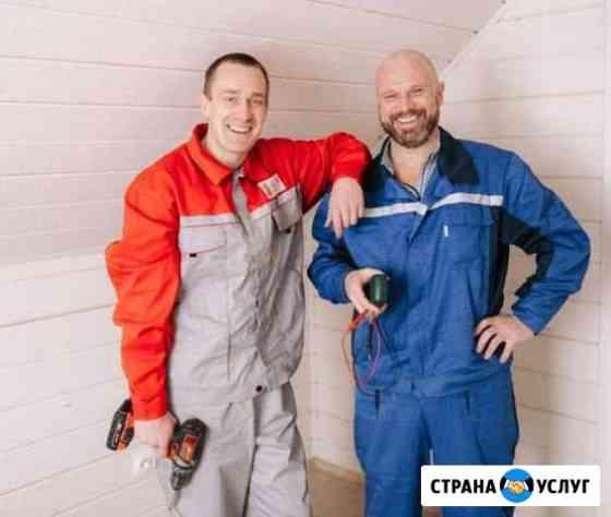 Мастер на час Электрик Сантехник Сборка мебели Новосибирск