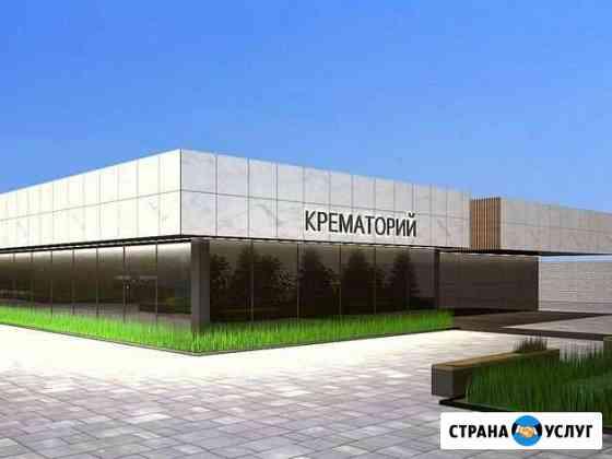 Кремация и захоронение животных Ростов-на-Дону