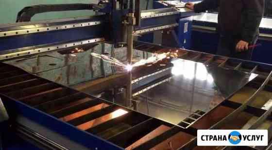 Плазменная резка металла Оренбург