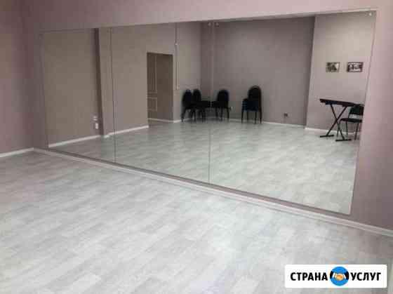 Аренда танцевального зала Тюмень