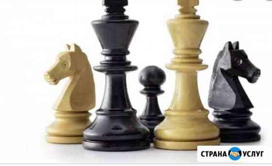 Уроки по шахматам Назрань