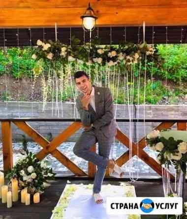 Ведущий свадьба Иван Обухов Хабаровск