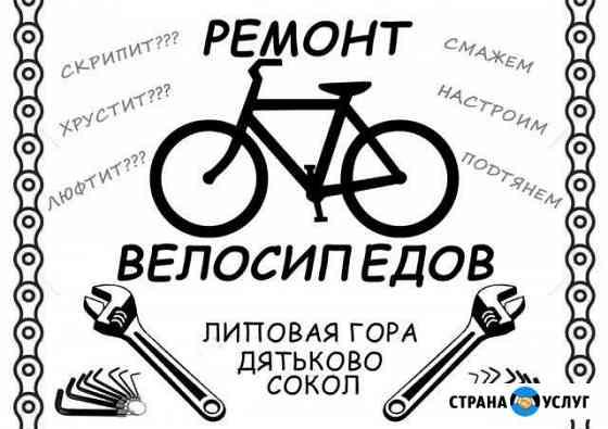Ремонт велосипедов Ярославль