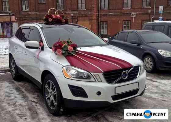 Авто на свадьбу, Аренда авто Череповец