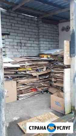 Прием макулатуры, картон, вывоз Калининград
