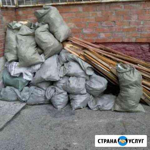 Вывозим любой строй. мусор Томск
