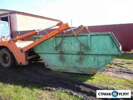 Вывоз мусора Моршанск