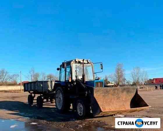 Тракторные права Великий Новгород