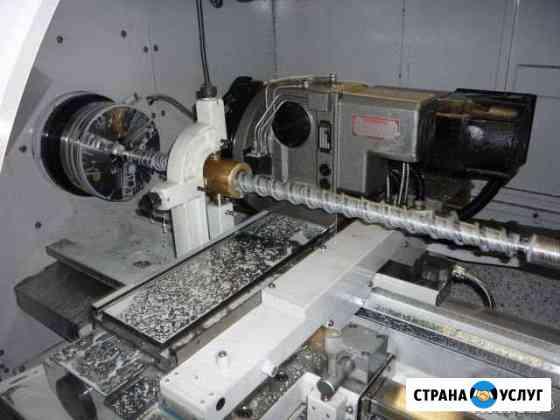 Металлообработка, токарная работа с чпу Кострома